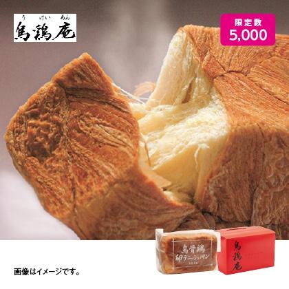 烏骨鶏卵デニッシュパン