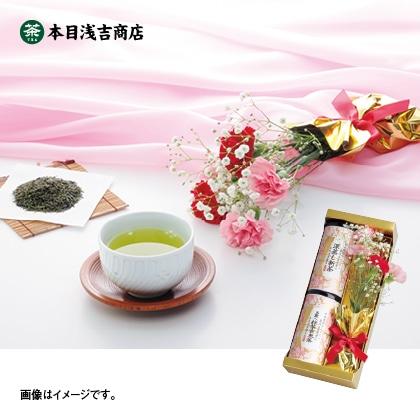 深蒸し新茶と生花カーネーション