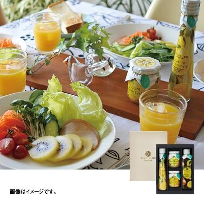 瀬戸内レモン農園ギフトセット