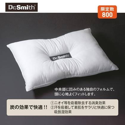〈ドクタースミス〉炭わた入枕