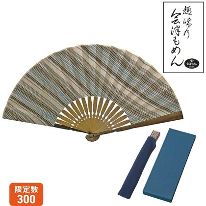会津木綿 扇子ギフト(ベージュ)