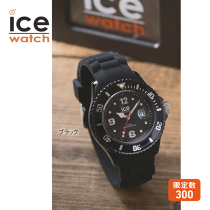 〈ICE−WATCH〉ICE−Forever  ブラック