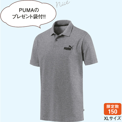 〈プーマ〉メンズ ポロシャツ(グレイXL)