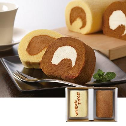 男のコーヒーロールケーキ