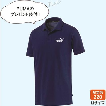 〈プーマ〉メンズ ポロシャツ(ネイビーM)
