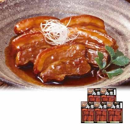 角煮(トンポーロー)5袋