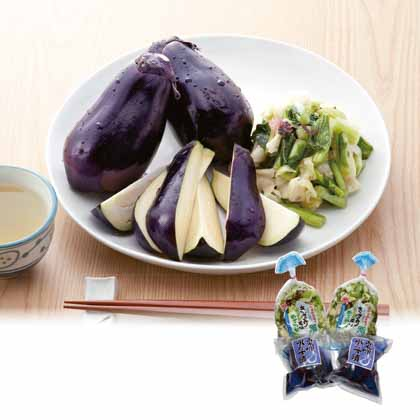 水茄子漬と野沢菜セット