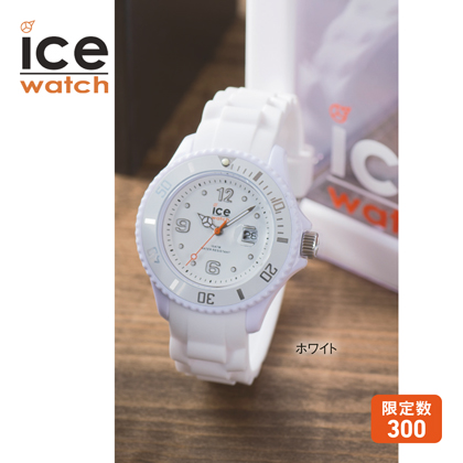 〈ICE−WATCH〉ICE−Forever  ホワイト
