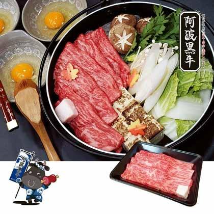 阿波黒牛肩すき焼用肉