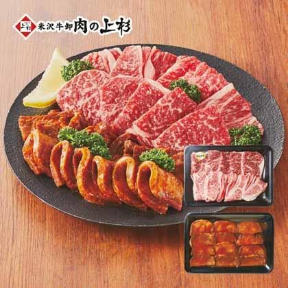 厚切り牛タン(味噌)と黒毛和牛カルビ焼肉用