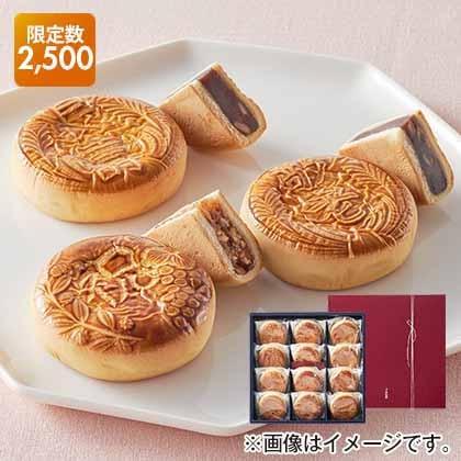〈新宿中村屋〉敬老の日月餅