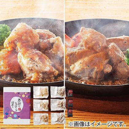 山形産豚とさくらんぼ鶏の一口ステーキ食べ比べ