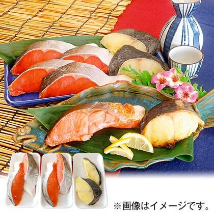 慶びの「紅白」魚セット