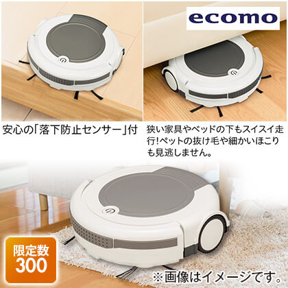 〈ecomo〉ロボットクリーナー