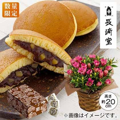 りんどう(ピンク)&栗入りどら焼きセット
