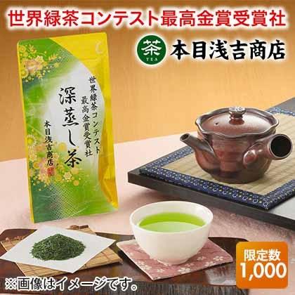 深蒸し茶が美味しい萬古焼急須