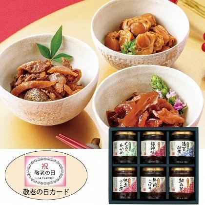 酒悦 日本の味探幸