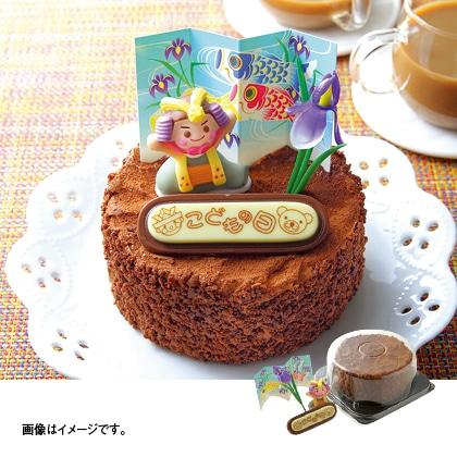 こどもの日 チョコケーキ