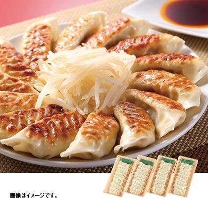 浜松肉餃子4パック