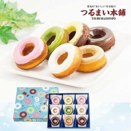【こどもの日】東京キュート・イン・ドーナッツ