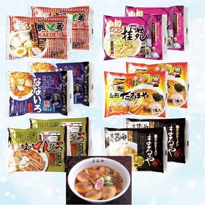【こどもの日】繁盛店ラーメン12食