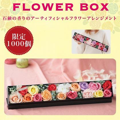 【母の日】ロングフラワーボックス「オレンジピンク」