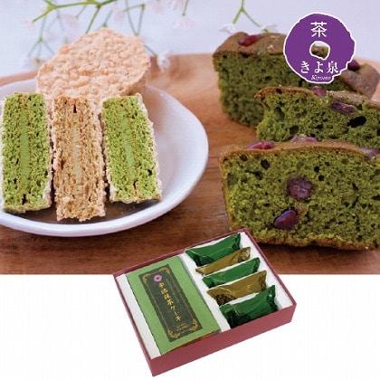 【母の日】抹茶のケーキとダクワーズ