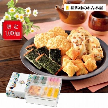 【父の日】父の日米菓