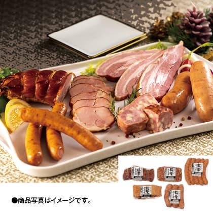 伊藤ハム 筑紫クリスマスパーティーセット