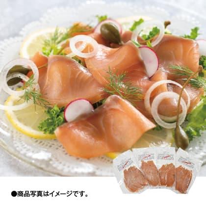 北海道産秋鮭スモークスライス