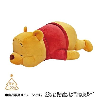 くまのプーさん 抱き枕(Sサイズ)
