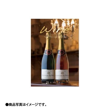 ワイン カタログギフト カーヴコース