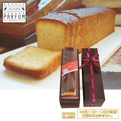 金魚が泳ぐ城下町大和郡山の日本酒ケーキ