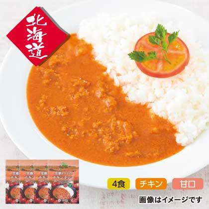 完熟トマトのチキンカレー