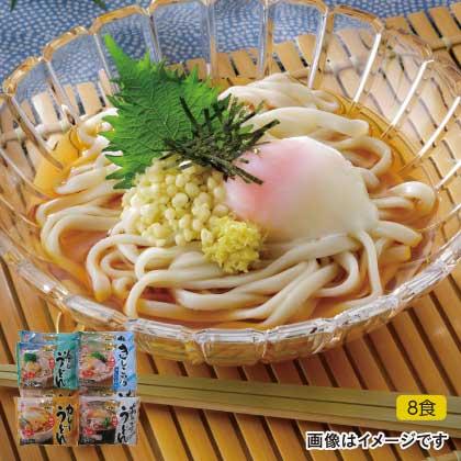ぱぱっと簡単調理麺 8食