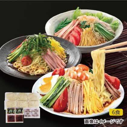 「さくら亭」喜多方冷し味比べ 6食
