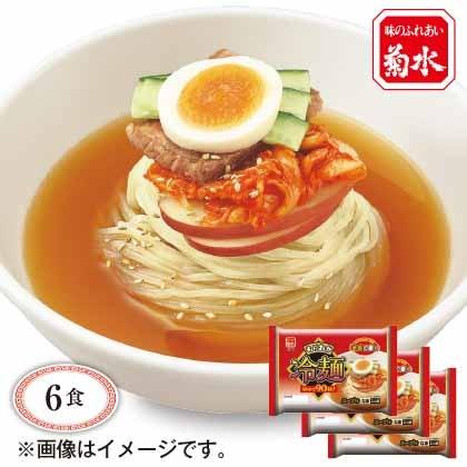 もりおか冷麺セット