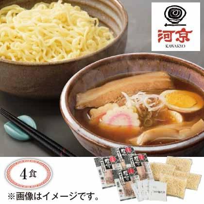 喜多方つけ麺(チャーシュー付)