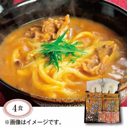 讃岐カレーうどん(天かす付)細麺 4食