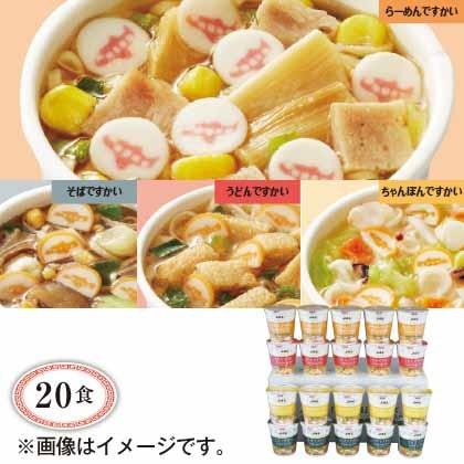 JAL「カップ麺」シリーズ 20食