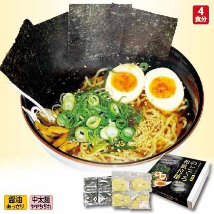 のどぐろ和風拉麺(醤油)4食入