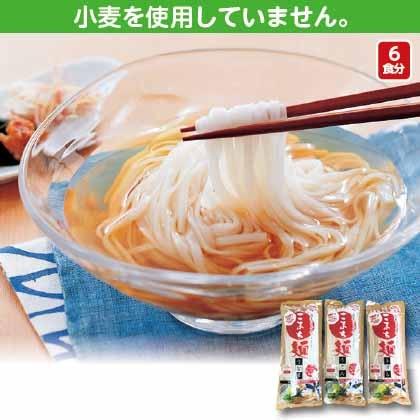 お米のうどん こまち麺