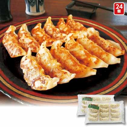 イベリコ豚入り餃子