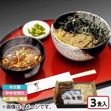 山形辛口中華つけ麺「二代目」