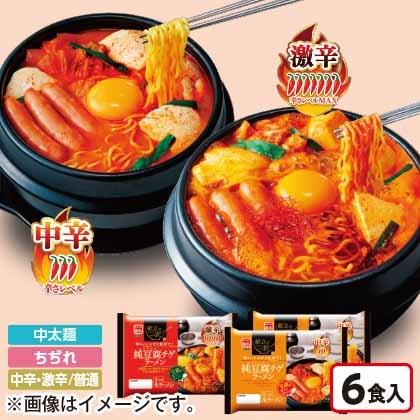 純豆腐チゲラーメン