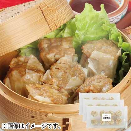 鹿児島県産黒豚の焼売
