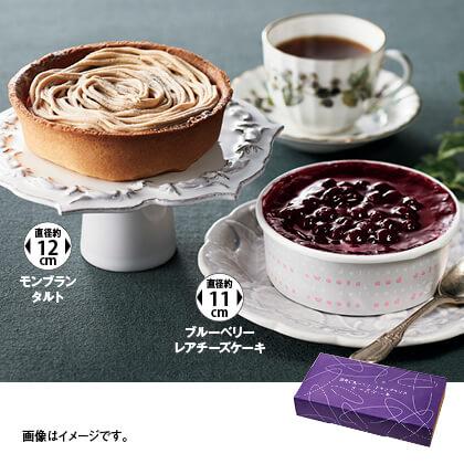 モンブラン&ブルーベリーレアチーズケーキ