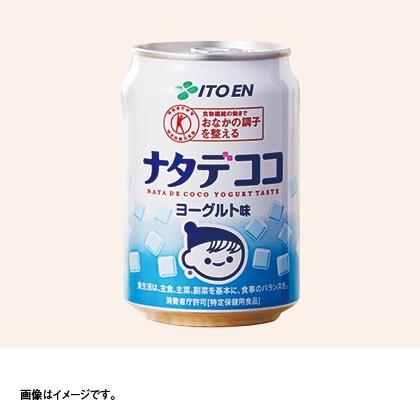 〈伊藤園〉特保 ナタデココ(ヨーグルト味)