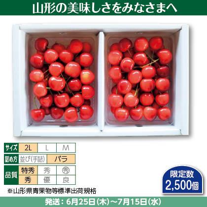 紅秀峰(8)350g(2L、特秀・秀混:バラ詰)×2、 化粧箱入