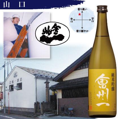 会州一 純米吟醸酒 720ml